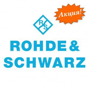 Компания ТД ЭСКО объявляет о распродаже демонстрационных приборов Rohde&Shwarz!