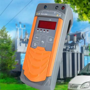 Мегаомметры ПСИ-2500 от компании Радио-сервис лучшее предложение в своей ценовой категории!