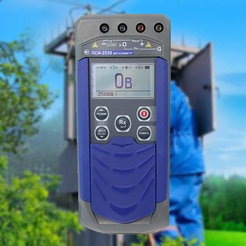Мегаомметры ПСИ-2530 для измерения сопротивления изоляции электрических цепей от компании Радио-сервис