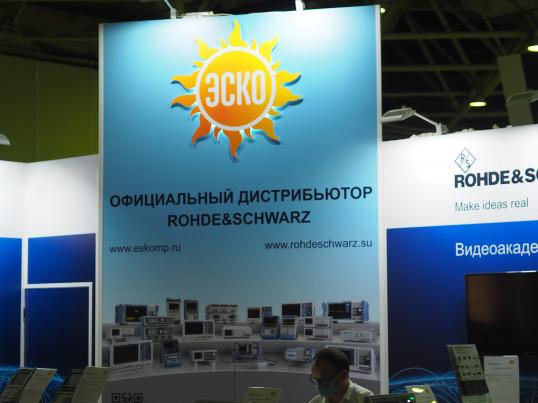 """Торговый дом ЭСКО на выставке """"Связь-2021"""""""